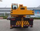 山东济宁星邦吊车-车型齐全8吨10吨12吨小吊车优惠销售