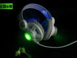 全微(transwin)天蛛系列泰山头戴式电脑发光游戏耳机网吧耳