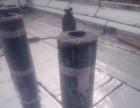 专业防水补漏承接各种防水工程 售后维修 保修十年
