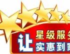 欢迎访问-华凌空调(维修中心电话~焦作各区~售后服务网站