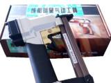 台湾优质气动工具 气动直钉枪 气动码钉枪 气动蚊钉枪