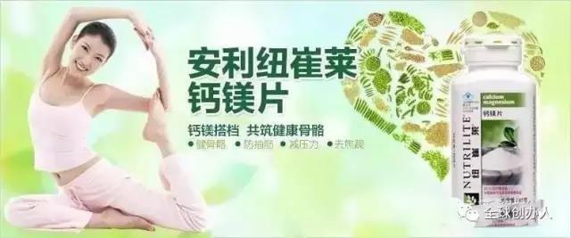 梅州兴宁市哪有安利专柜兴宁市哪有安利营养产品卖的