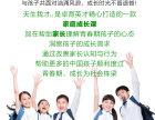 深圳亲子课程天生骄傲儿子厌学贪玩福州哪家叛逆学校好