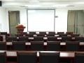 万德会议室承接各项培训 讲座