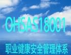 ISO9001质量管理体系快速办理