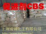 橡胶专用促进剂CBS(CZ),TBBS(NS) ,NOBS