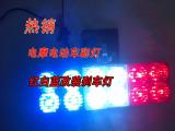 其它车灯电摩电动车改装配件刹车灯12V三色彩灯红白蓝指示尾灯
