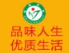 安溪茶业技术培训加盟