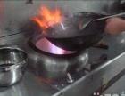 专业饭店不锈钢单炉大炒锅,带头带尾,接水头。8月份