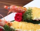秋之港日式料理加盟多少钱