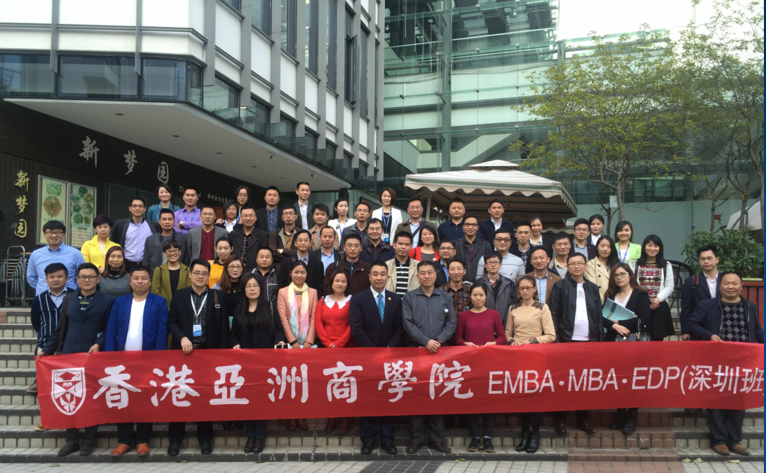 深圳龙华哪里有周末上课的EMBA总裁班