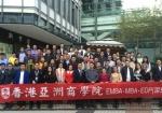 深圳EMBA总经理学习班企业管理学习班招生中