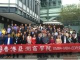 深圳哪里有MBA班讀南山科技園讀MBA學費2.58萬元