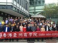 深圳哪里有MBA班读?南山科技园读MBA学费2.58万元