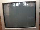 14寸创维彩色电视机低价转让