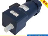 昆山物流自动化设备 精研调速电机 70YT15GV11