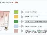 杏荟红颜产品代理 大学生