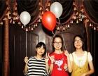 西安班级活动、同学聚会、社团活动的好去处!