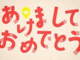 太仓日语培训机构哪里有-太仓日语提升班