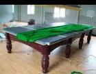 哈尔滨专业 维修 台球桌 拆装换台尼