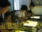 您想让您的孩子多学一门艺术吗来沙画泥塑培训班吧!