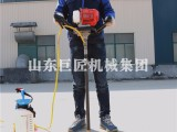 供应BXZ-1型单人手持式岩心勘察钻机