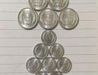 元价位出售珍贵一十四枚成套钱币藏品