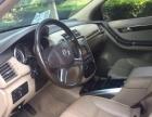 奔驰 R级 2011款 R 350L 4MATIC-以诚信换放心