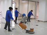 保洁公司 办公楼保洁 别墅保洁 地毯清洗 PVC打蜡
