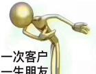 毛坯 翰林雅苑 三室