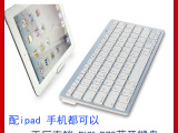 专业生产厂家一件代发手机电脑周边配件B7