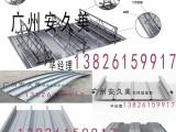 广东TD2-70钢筋桁架楼承板厂家