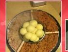 旋转铁锅顿烟台,一桌多锅,多锅多炖,炖鱼,炖鸡,炖大鹅,