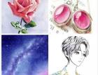 吉木萨尔县 私人订制绘画室手绘q版漫画、插画、水彩、创意