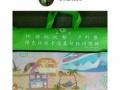 宣城市乐阳玩具 儿童益智玩具