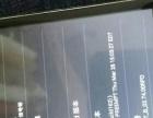 摩托罗拉电信双卡双核智能机