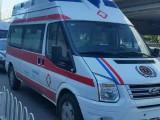 保定长途跨省120救护车出租-欢迎咨询