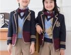 私立国际中英文幼儿园秋冬英伦学院风礼服小西装四件套