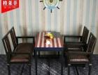 厂家销售实木桌椅 酒吧桌椅咖啡厅餐厅桌椅 休闲沙发