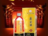 贵州纯粮食52度 茅乡玉液(贵宾酒) 浓香型白酒