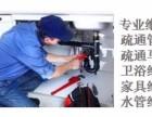 洪山区家具拉手维修更换电话丨光谷橱柜维修价格丨米箱滑道更换
