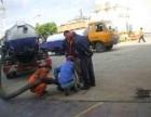 兰州疏通下水抽化粪池污水池服务