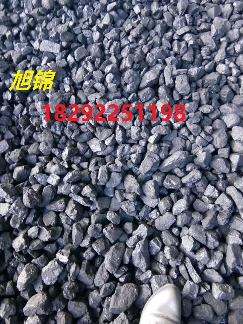 长期供应陕西神木气化煤,工业烧烤小烟煤,大块,中块煤价格