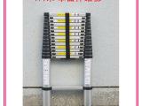 出口 4.4米伸缩梯/竹节梯、家用梯、铝合金梯子 EN131/CE认证
