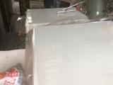 触摸屏玻璃面板显示屏幕材料厂家