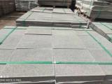 武漢石材幕墻-江岸石材批發-武漢荔枝面石材