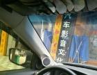 DVD导航,大屏智能机导航,益阳非常城市汽车影音5S店