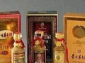 宜昌回收15年30年50年茅台酒瓶酒盒盒子