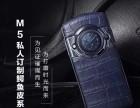 8848手机 M5 订制版 广州专卖店 实体店 欢迎订购