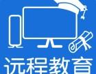 江苏无锡学习中心秋季班招生接近尾声!!